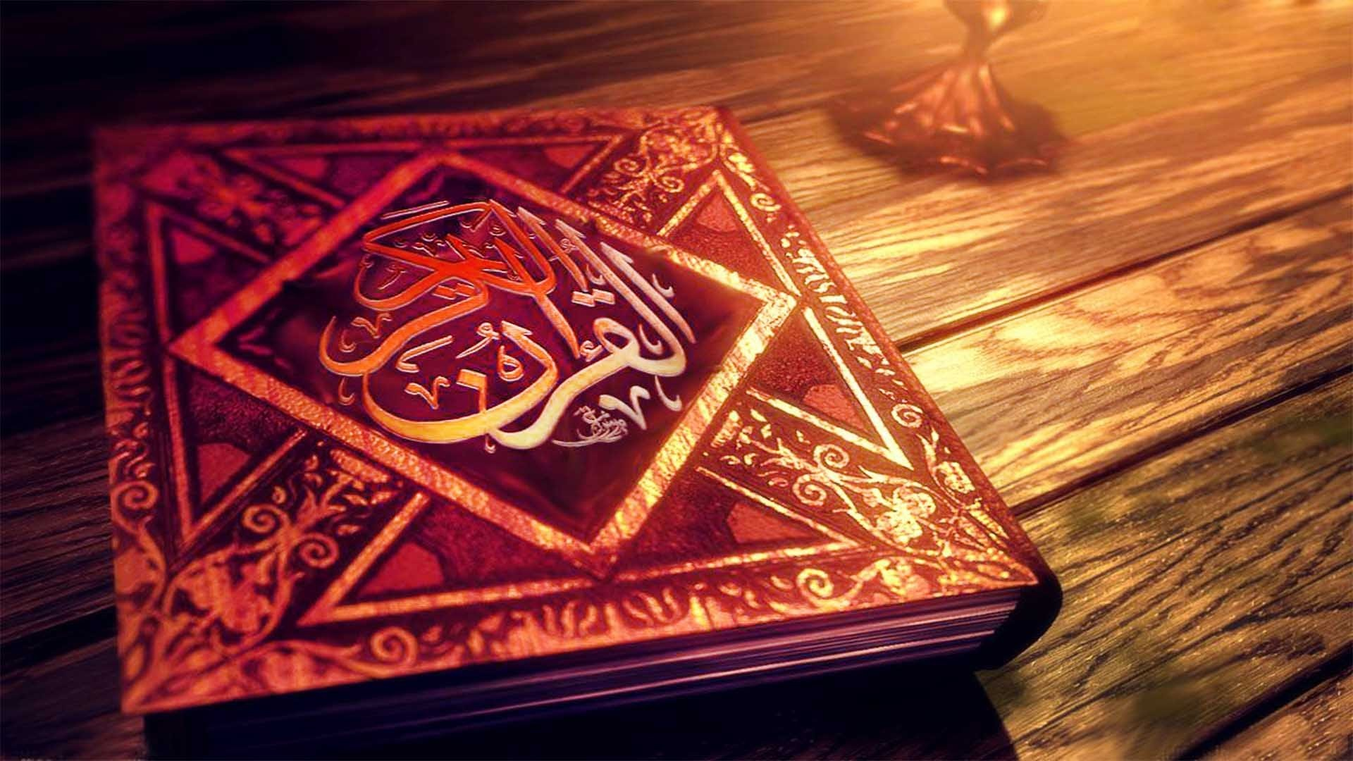 Learning-Quran-Online