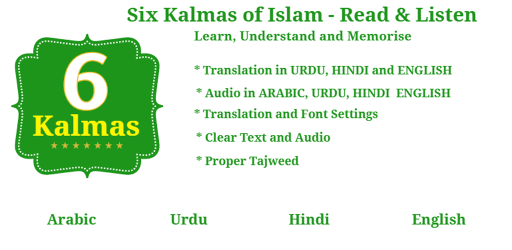 learn and memorize six kalmas of islam with urdu translation